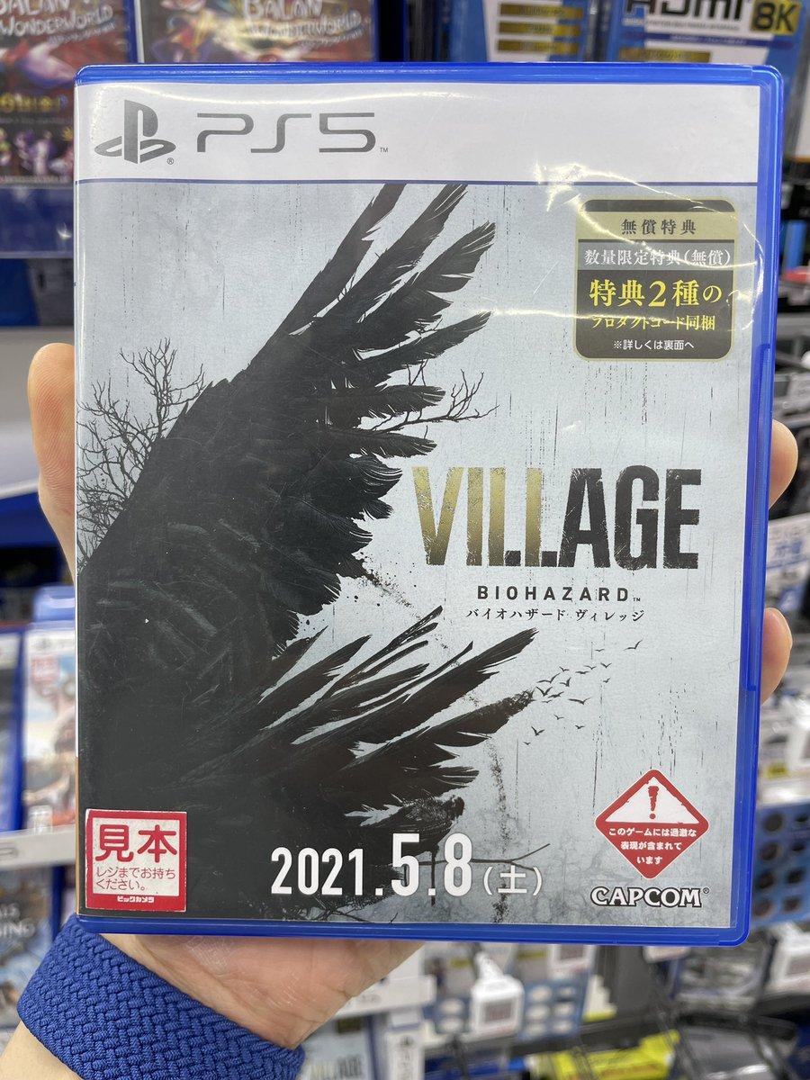 BIOHAZARD VILLAGE (D Version and Z Version) pre-order cases at Japan retail. #REBHFun
