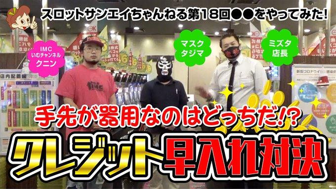 realkaiji_imcの画像
