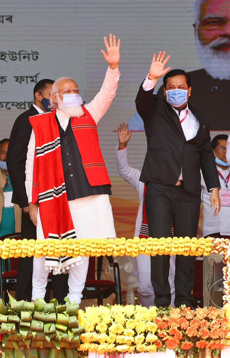 Honble PM @narendramodi ji, every time I get the opportunity to accompany you amongst the people, I feel rejuvenated to serve people & the Nation with dedication, honesty and hard work. Keep guiding us respected Pradhan Mantri ji. #UnnataAxom