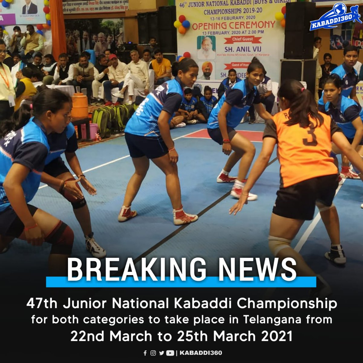 Note that the announced dates are subject to change under certain situation if the rules get changed due to COVID 🚨  #47thJuniorNationalKabaddiChampionship #BreakingNews #Kabaddi360