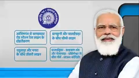 Replying to @narendramodi: Improving connectivity and convenience for West Bengal.