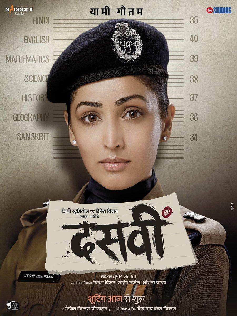 Meet JYOTI DESWAL  #Dasvi Shoot Begins…  @yamigautam @NimratOfficial #DineshVijan @LeyzellSandeep @ShobhnaYadava @TusharJalota  @writish #KumarVishwas @Soulfulsachin @JIGARSARAIYA #AmitabhBhattacharya @MaddockFilms @bakemycakefilms @jiostudios @JioCinema