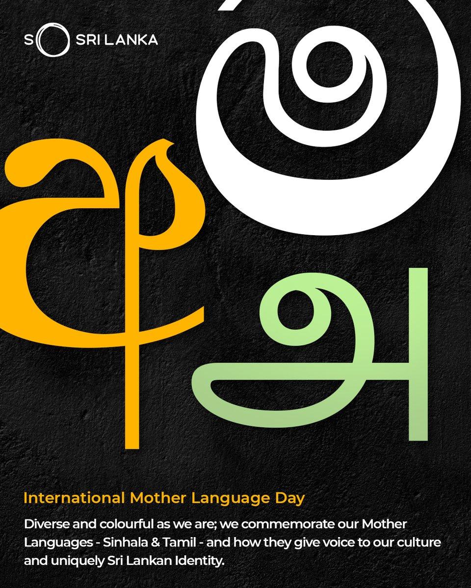 Language sri lanka Sri Lanka