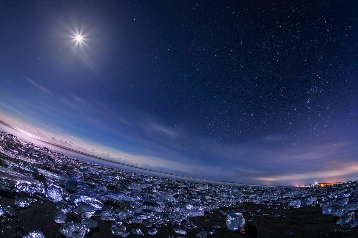 浜に打ち上げられた透明な氷たち。 月光に照らされ宝石のように光っていました。 写真右上にオリオン座と冬の大三角が写っています。 (2017年、北海道にて撮影) 今日もお疲れさまでした。