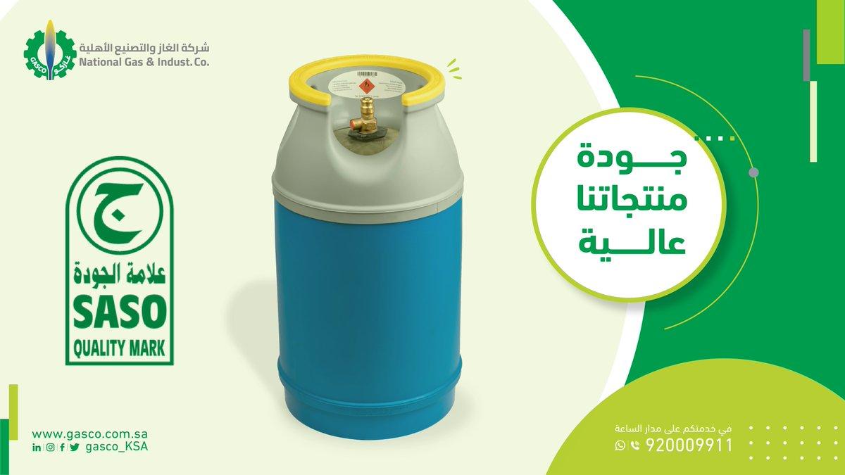 علامة إيمان أعمى زمن جرة الغاز الجديدة Comertinsaat Com