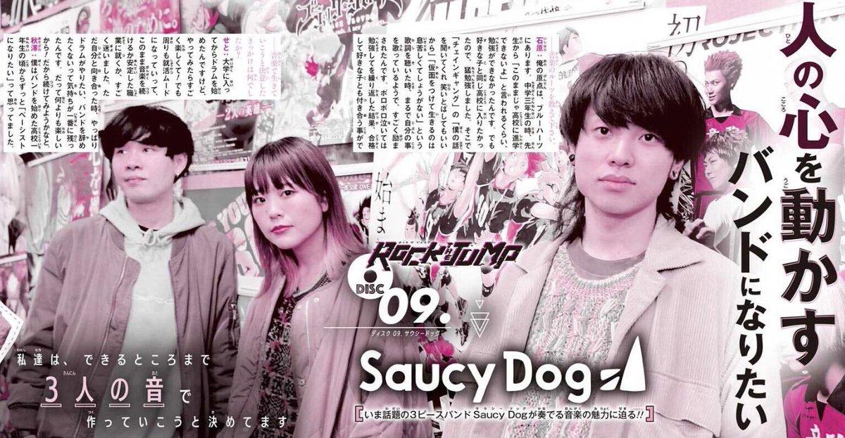 @saucydog_sinn's photo on Rocker