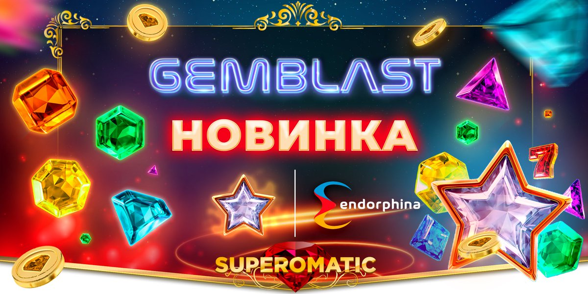 Казино онлайн супероматик uk online casino forums