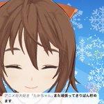 Yuiyanagidaのサムネイル画像