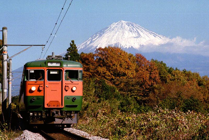 新幹線 でき ごっこ 問題 集 た