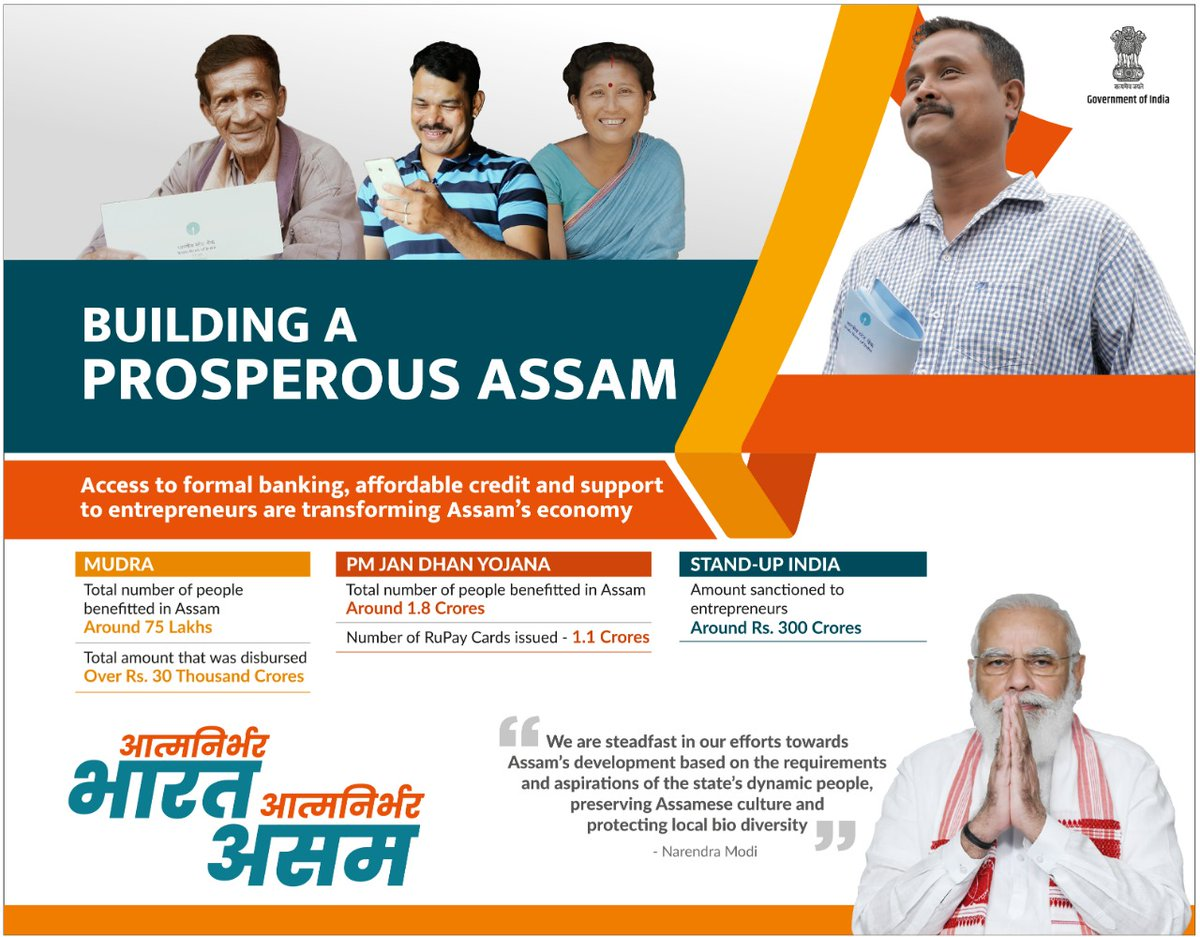 Building a prosperous Assam - access to formal banking, affordable credit and support to entrepreneurs are transforming Assams economy. Thank you PM Shri @narendramodi ji for giving the thrust to build an #AatmanirbharAssam.