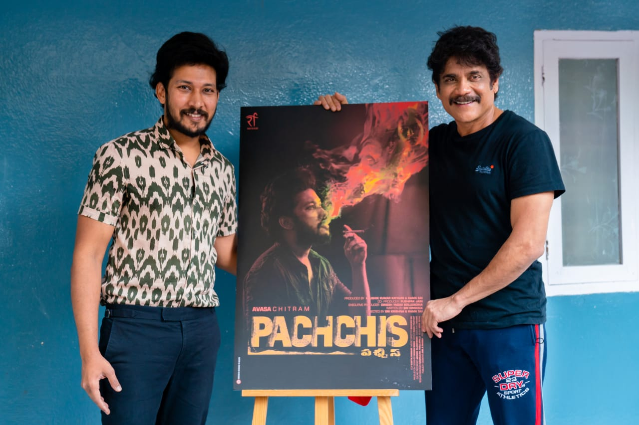 Pachchis Movie