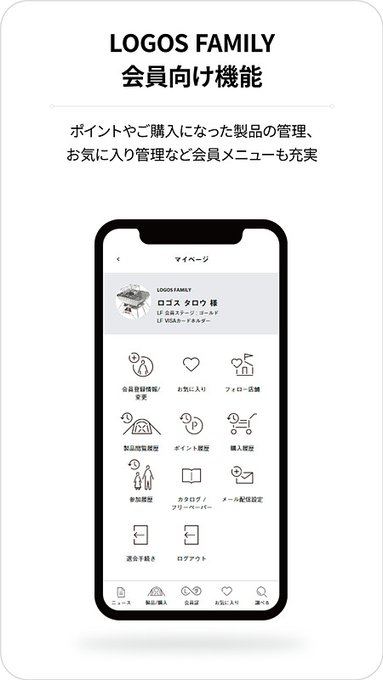 travelwatch_jpの画像