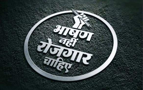 @harbhajan_singh @JayShah #cgl19marks #modi_rojgar_do