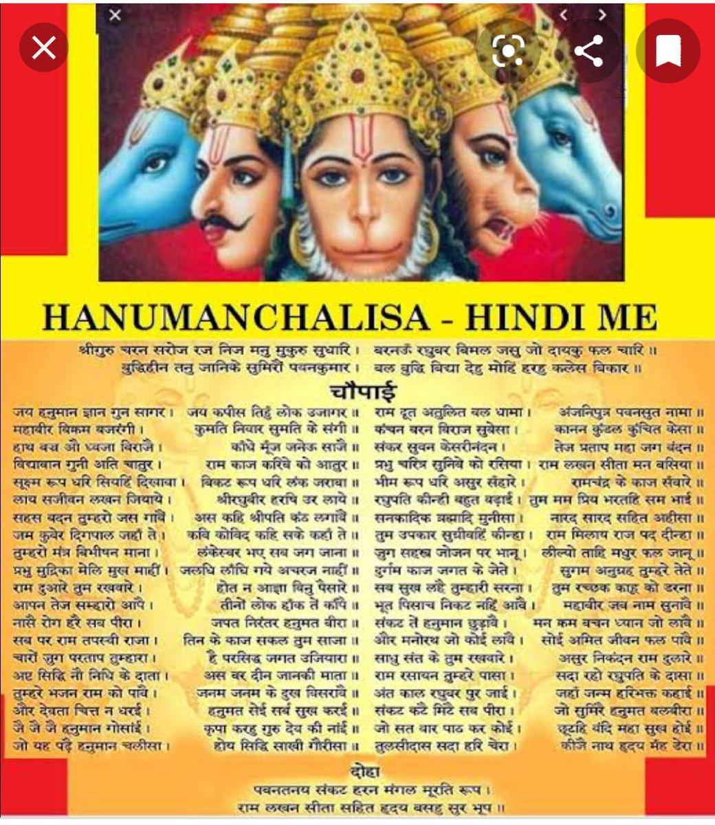 @AnupamPKher @Rajenderpahl !! प्रभु की कृपा भयउ सब काजू   जन्म हमार सुफल भा आजू!! !! जै श्री राम!!