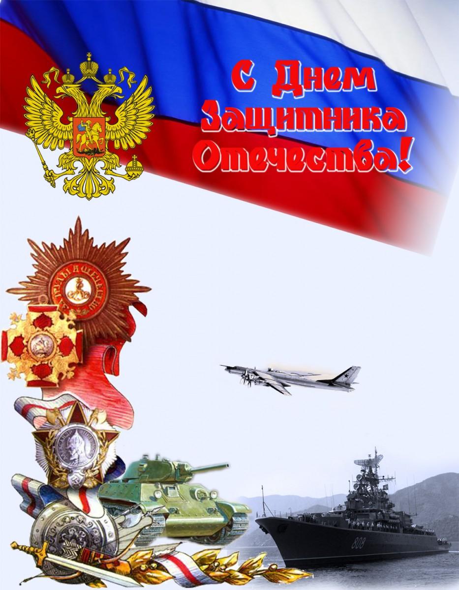 Совки мне забрасывают поздравления с Днем Сов. армии и ВМФ. Я им напоминаю, что живут они в России и праздник называется - День защитника Отечества!🙂 https://t.co/Z1irmSE5t0