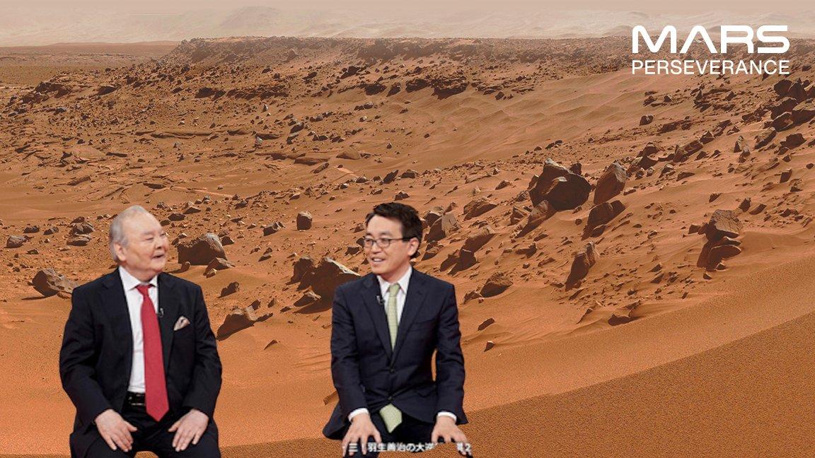 「加藤一二三先生、火星に行くとしたら何を持っていきますか?」 ひふみん「羽生さん!」