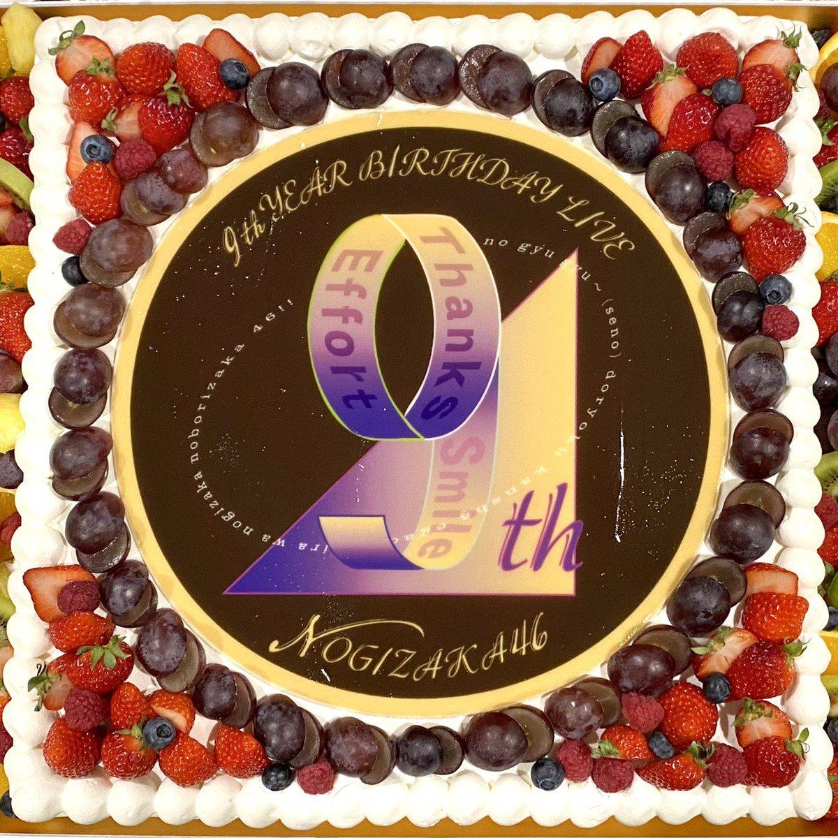 ✨9th YEAR BIRTHDAY LIVE✨  いよいよライブ当日  すでに楽しそうなライブ前のみんなをお届け!!…したいとは思っています   #乃木坂46 #乃木坂9thバスラ  nogizaka46.com/9thyear_birthd…