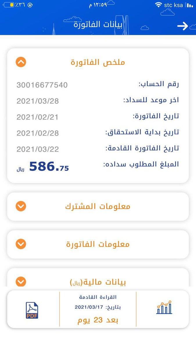 @Dr_alqarnee يارب يارب يارب يسرها لنا