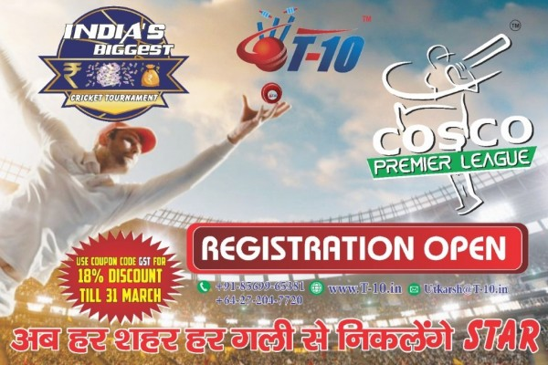 T 10 Cosco Premier League India – 1 Million rupees in cash prizes Photo