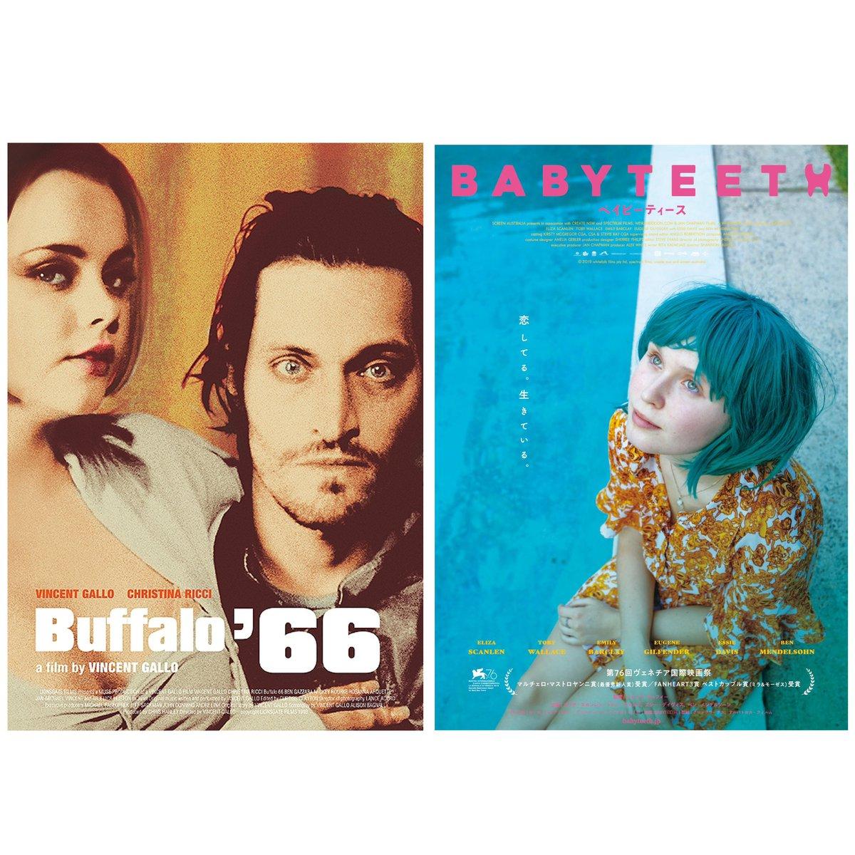 ティース ベイビー 映画『ベイビーティース』感想解説と考察。ラストまでエリザ・スカンレンの演技力と家族愛に泣ける感動作!