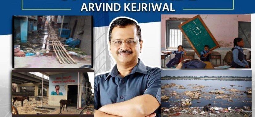@ArvindKejriwal Here before @PostTruthIndia