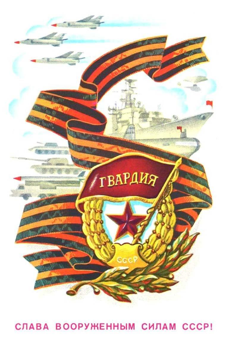 @McFaul @Twitter Дорогой старший лейтенант ВС РФ Михаил Макфолов! Позвольте поздравить Вас с Днем Защитника  Отечества! Примите поздравления от лица командования и меня лично. Ценим, то, что вы делаете. Высоко ценим! https://t.co/0JtR60q6mg