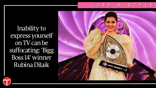 Rubina Dilaik emerged as the winner of Bigg Boss 14 on Sunday night, after a roller-coaster journey of the last four and a half months, according to The Indian Express.   #etribune #etlifeandstyle For more: https://t.co/hn7rrNSjCS https://t.co/Aa3AwGIeiL