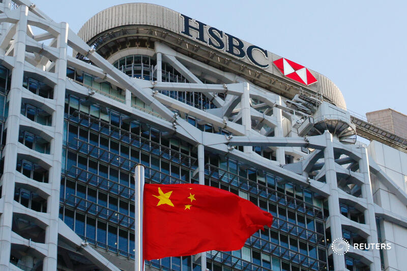 HSBC's renewed Asia focus goes only so far, says @LiamWardProud: https://t.co/Lx99egO3w5 https://t.co/mF8SmTlXPZ