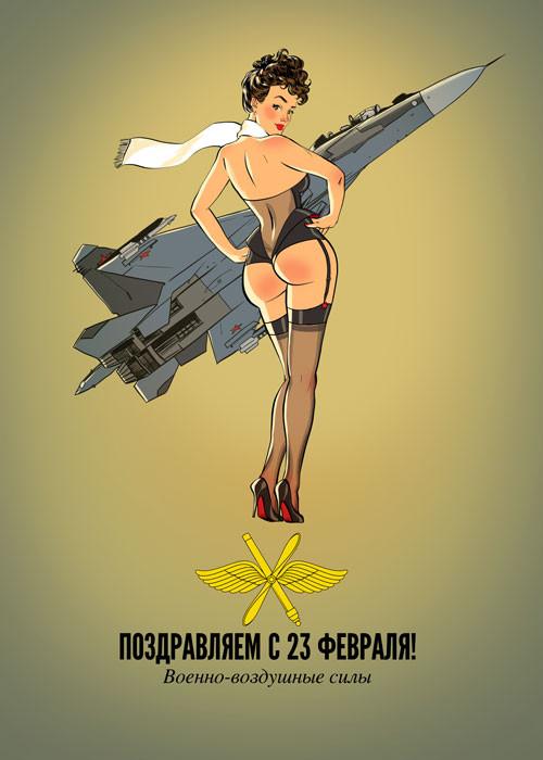 Pun-up поздравления с 23 февраля от художникАндрея Тарусова.   Смотрим поздравления для каждого рода войск. 😘 С Днём Защитника Отечества! 🥂 (Часть 2) https://t.co/f9x7b2EujL