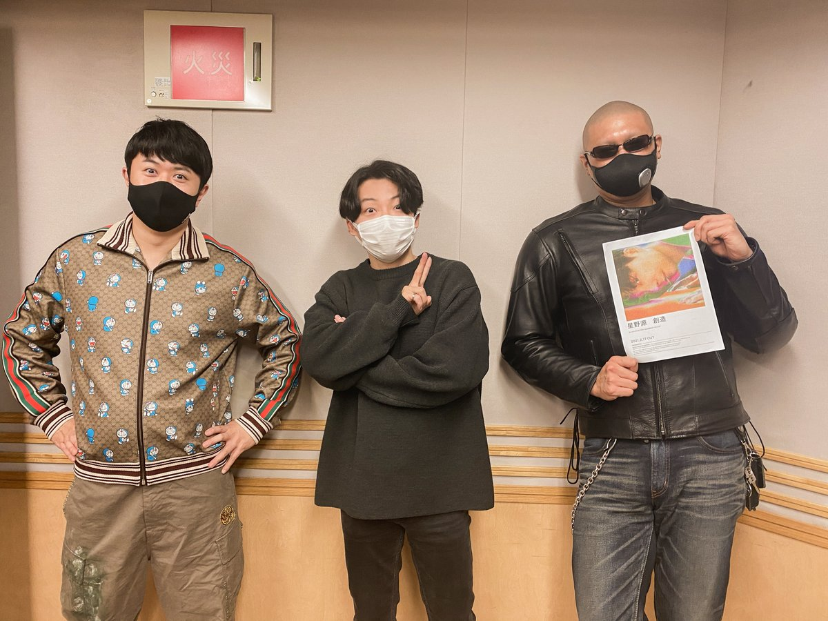 2/25(木)21時〜文化放送「超!A&G+」で放送の「アニゲラ!ディドゥーーン!!!」に #星野源 が出演決定! 2週に渡り杉田智和さん、マフィア梶田さんと新曲「#創造」やアニメ・ゲームについてお話しします! ※PCまたはスマートフォン(アプリ)でお聴き頂けます。 #anigera agqr.jp