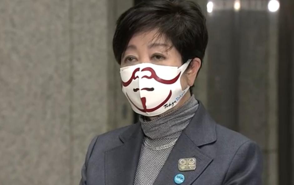 小池都知事のマスクが個性的すぎて話が全く入ってこない!