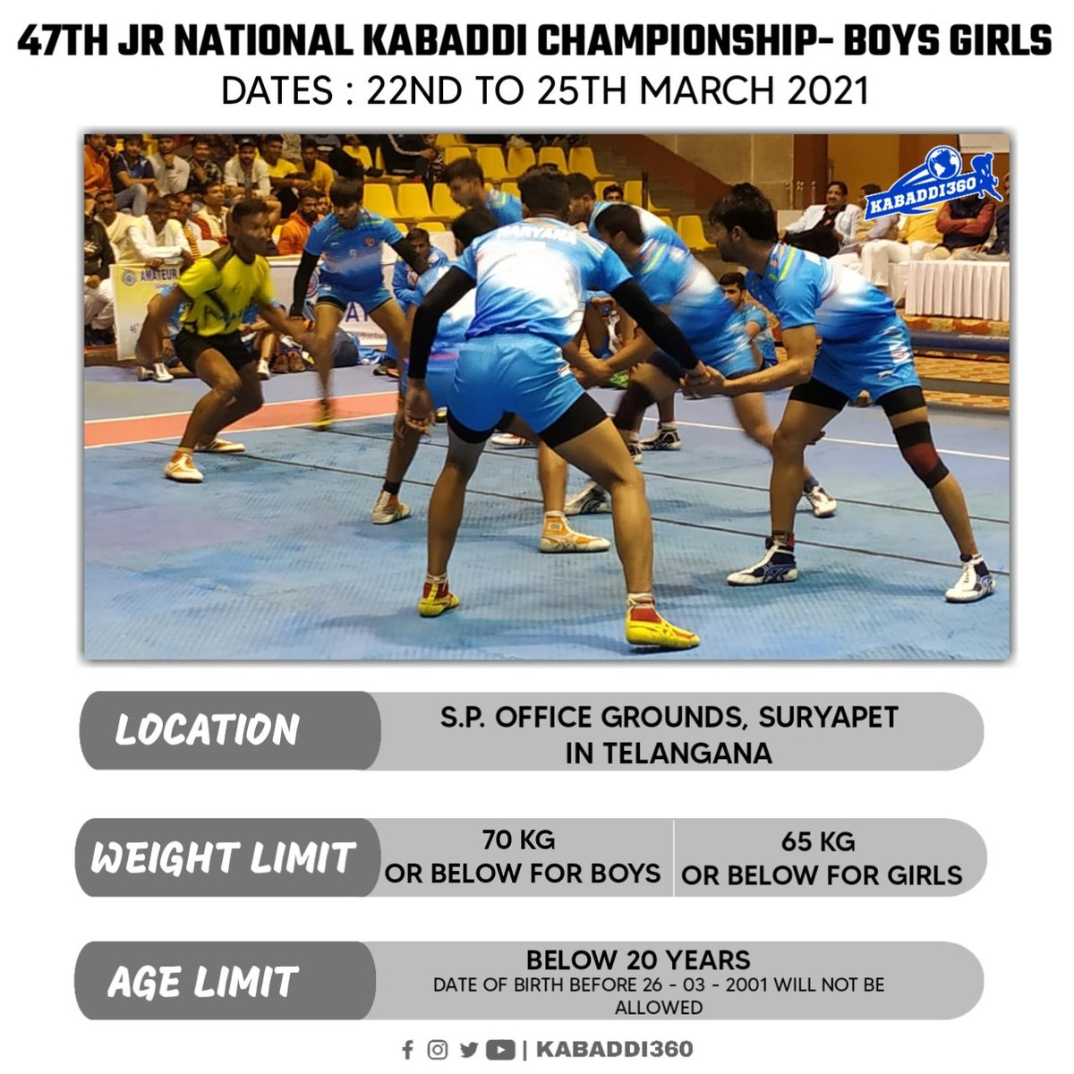 Here is all you need to know about 47th Junior National Kabaddi Championship 📢  #47thJuniorNationalKabaddiChampionship #Kabaddi360 #Kabaddi