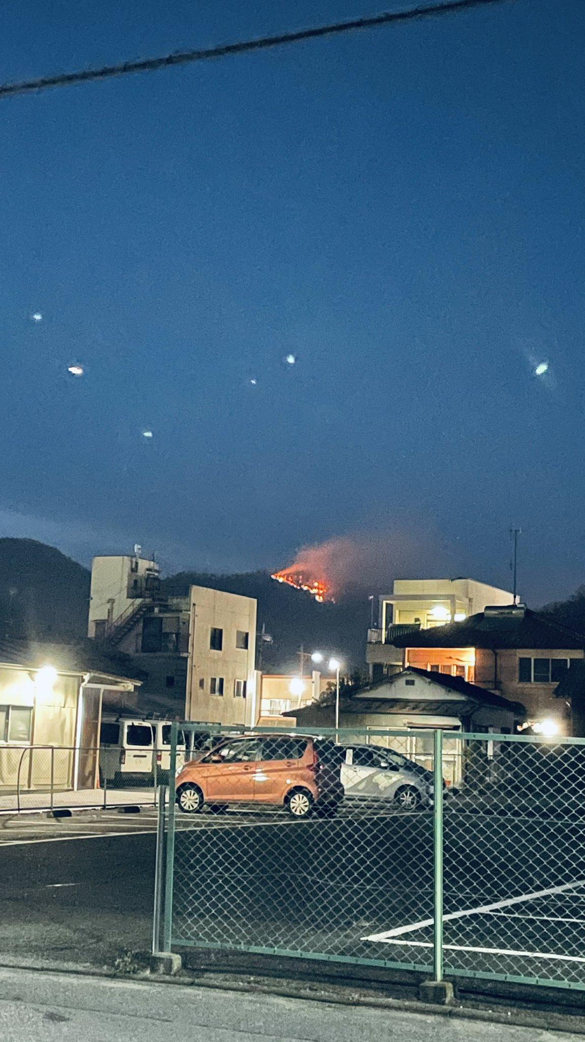 火事 足利 現在 山