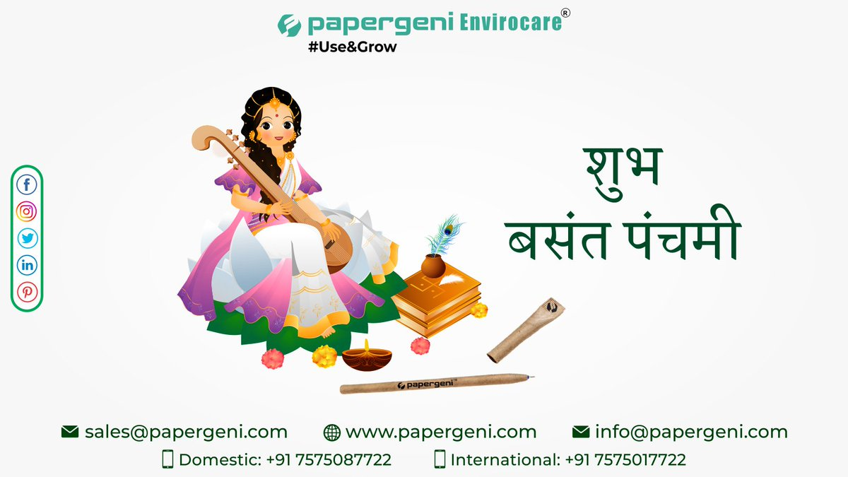 May the occasion of Basant Panchami, Bring the wealth of knowledge to You, May You be blessed by Goddess Sarasvati.  #papergeni #papergenienvirocare #startupindia #startup #basantpanchami #vasantpanchami #saraswatipuja #knowledge #kites #westbengal #kolkata #Siliguri