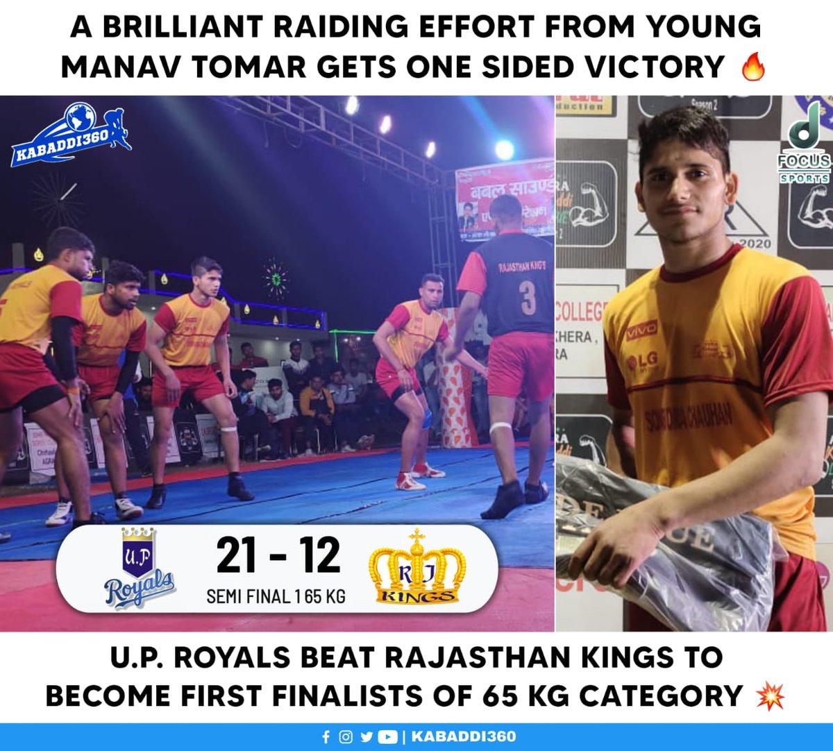 U.P. Royals have been sensational to watch in 65 kg category 😍 Watch them live on Kabaddi360 YouTube 📲    #AgraKabaddiLeague #KabaddiResults #Kabaddi360