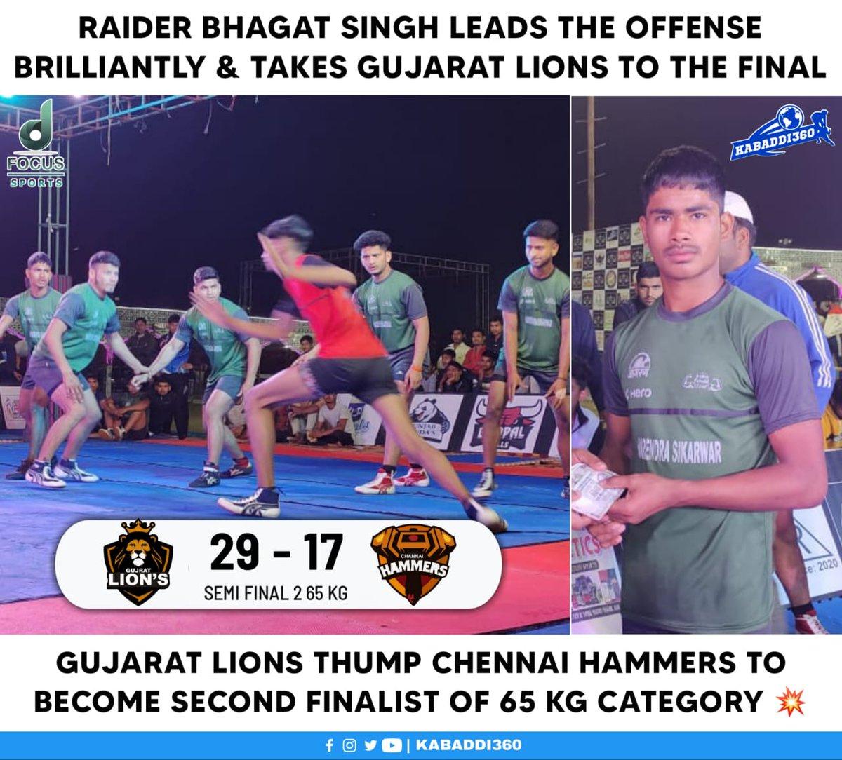 Another brilliant raider Bhagat Singh shows off his brilliant in AKL 2 🥳 Watch him play on Kabaddi360 YouTube 📲    #AgraKabaddiLeague #Kabaddi360 #KabaddiResults