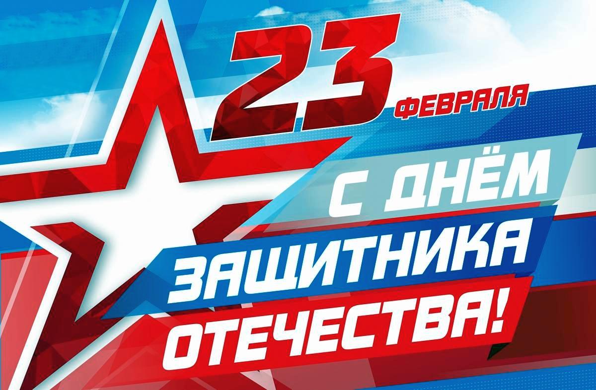 Уважаемые участники Великой Отечественной войны, военнослужащие Вооружённых сил Российской Федерации, примите сердечные поздравления с Днем защитника Отечества! https://t.co/AxbFRhY3Ji