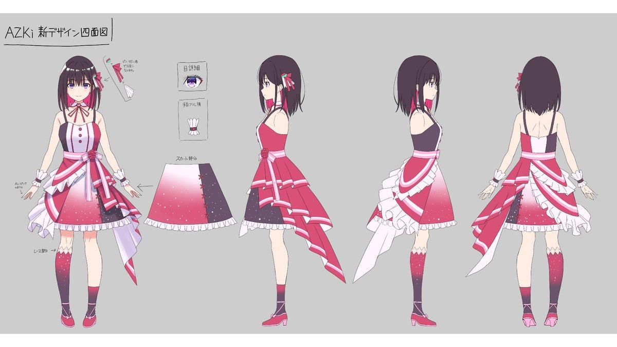 でん!!!新衣装の四面図です  今回の衣装は古弥月さん(@Koh_rd)です!!  ぜひ #AZKiART たくさんお待ちしております!