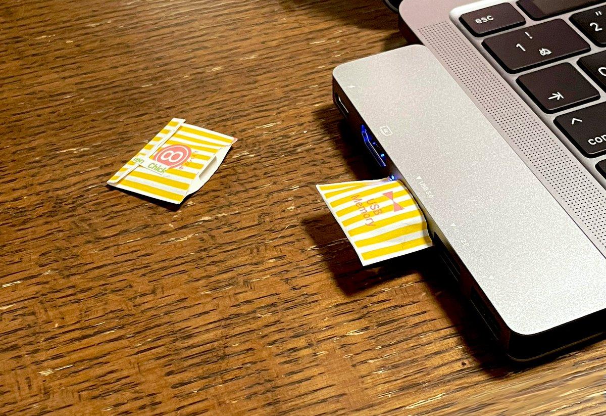 これは欲しい!ファミチキパッケージ風のUSBメモリ!