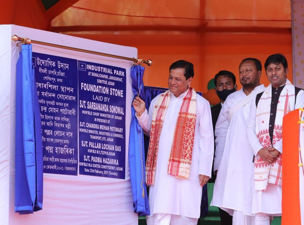 Also laid the foundation stone for construction of Industrial Park at Dighalichapari and Industrial Training Institute (ITI) at Sootea. The initiatives will boost the overall development of the district & its neighbouring areas and give a further push to #AatmanirbharAssam.