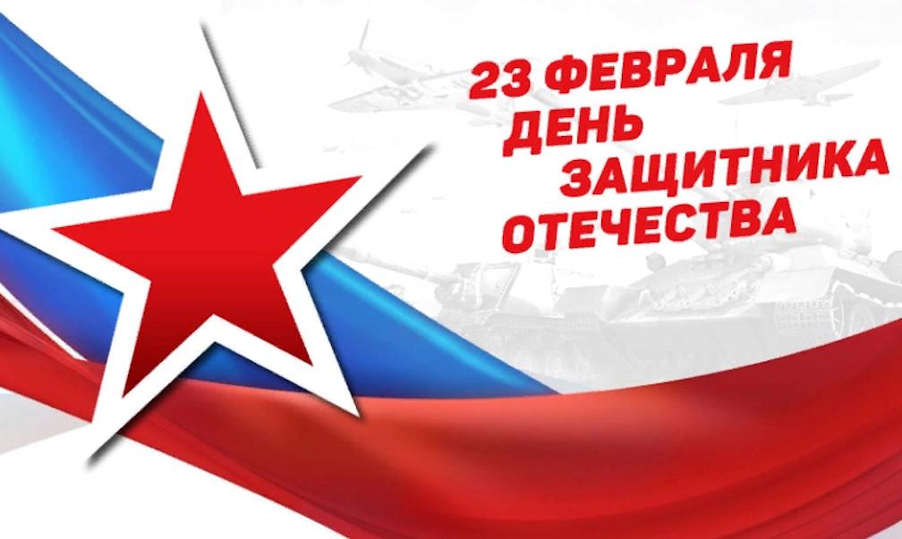 Ямальцы соревнуются на лучшее поздравление с 23 февраля в соцсетях https://t.co/J0R7RAvt02 https://t.co/i1VJexKlWE