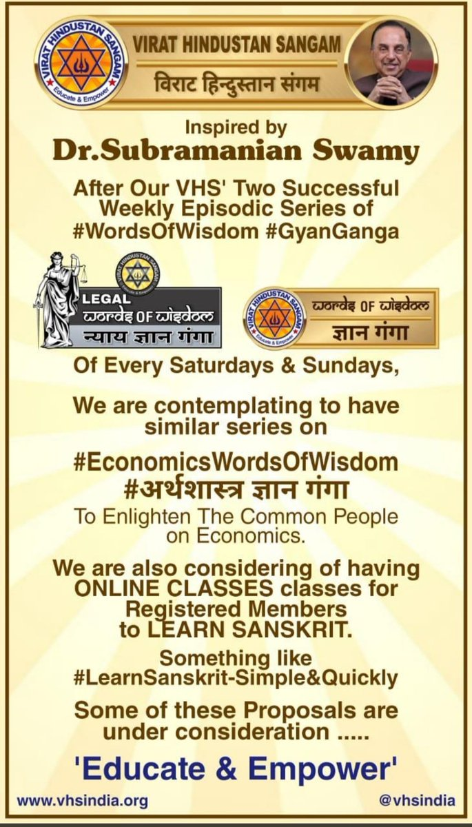 @Swamy39 Swamy Ji, as proud VHS member we are waiting for this extremely good initiative . Like Economic Gyan Ganga soon going to start?