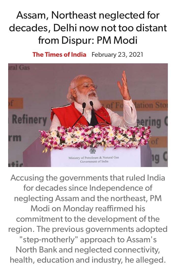Assam, Northeast neglected for decades, Delhi now not too distant from Dispur: PM @narendramodi  #UnnataAxom  #assamwithpmmodi