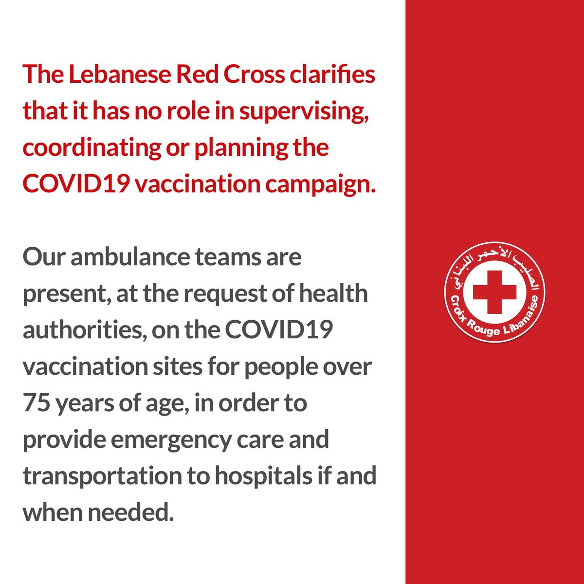 Important Message from the #LebaneseRedCross