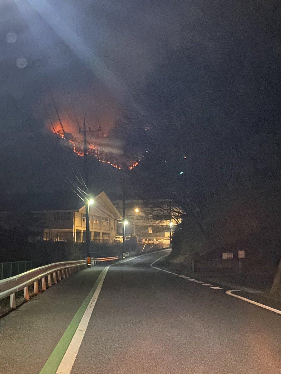 市 リアルタイム 足利 火事