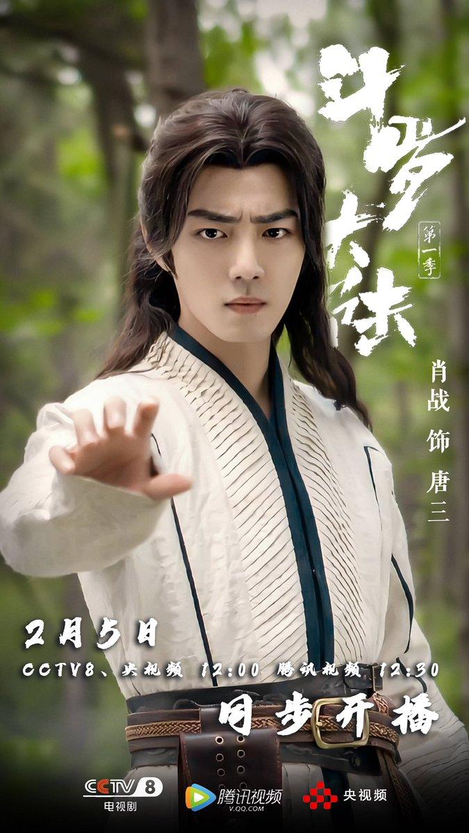 40 Questions Korean Drama - Tang San (Douluo Continent)