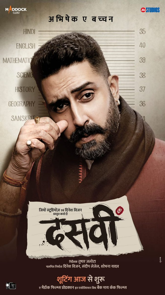 What more could we ask for?... amazing !!! #Ludo #BreatheIntoTheShadows #TheBigBull #BobBiswas #Dasvi   Love and all the best always @juniorbachchan #AbhishekBachchan