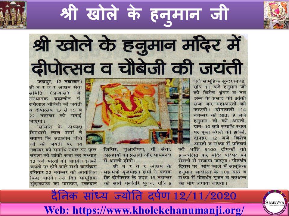 #hanuman, #hindu, #mahadev, #shiva, #ram, #hinduism, #india, #hanumanji, #krishna, #bajrangbali, #jaishreeram, #harharmahadev, #hanumanchalisa, #jaihanuman, #jaishriram, #lordhanuman,