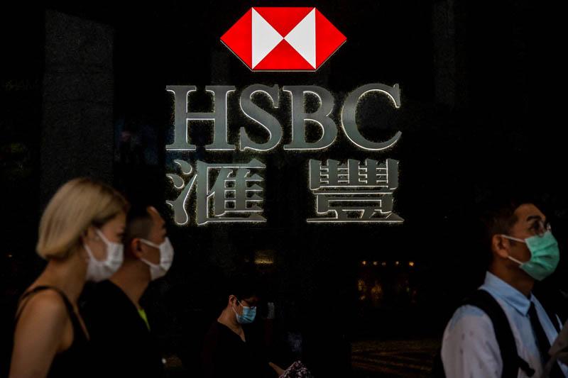 HSBC ramps up Asia pivot as COVID-19 pandemic hammers profits Photo