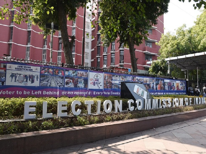 #ElectionCommission To Hold Meeting To Finalise Schedule For #AssemblyPolls In 5 States On Wednesday  Details: